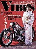 VIBES (バイブズ) 2019年 2月号 (vol.304)