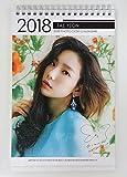 少女時代テヨン 2018.2019年 2年分 卓上カレンダー