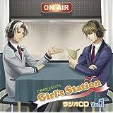 ときめきメモリアル Girl's Station ラジオCD Vol.1