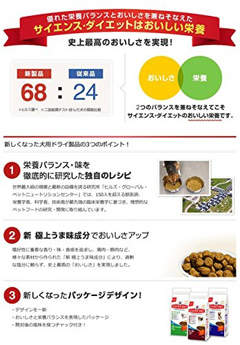 サイエンスダイエット パピー 大型犬種の幼犬用 7kg+パピー 角切り肉と野菜のシチュー チキン 85g 6缶+1缶おまけセット