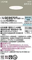 パナソニック(Panasonic) 浅型ダウンライト LSEB5727LE1 集光 調光不可 昼白色
