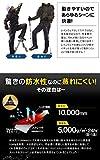 Kajimeiku(カジメイク) ストレッチレインパンツ 防水 男女共用 7571 画像