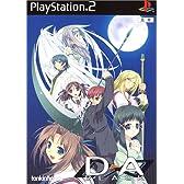 D→A : BLACK(初回限定版)