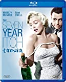 七年目の浮気 [Blu-ray]