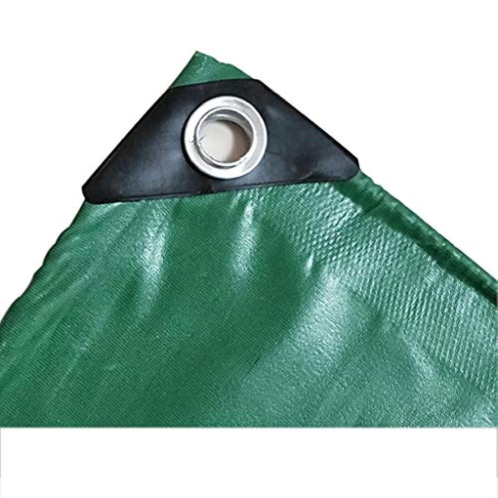 集まる複雑な円形緑 ターポリン 0.4mm PVC 防水 耐候性 紫外線引裂抵抗 耐老化性 キャンプ 絶縁 アウトドア タープ グランドシートカバー