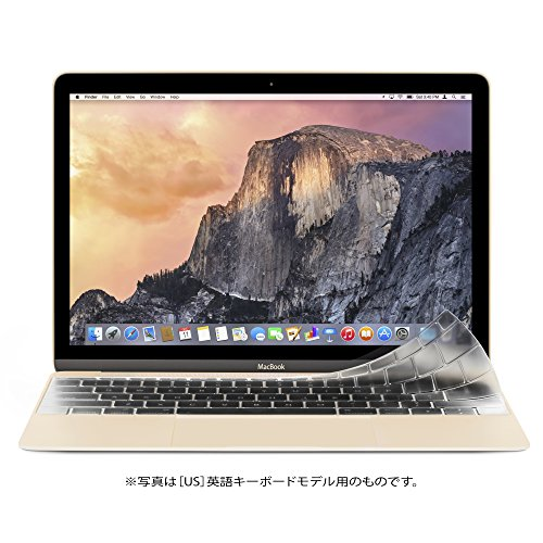 moshi Clearguard MB without Touch Bar (JIS)(日本語キーボード用)キーボードカバー 極薄 0.1mm 洗浄可 日本語配列 タッチバー無