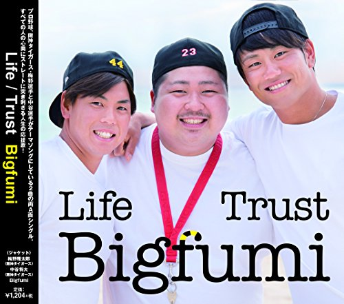 Trust -4460mix-/Life -4460mix-