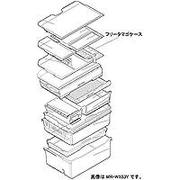 【部品】三菱 冷蔵庫 フリータマゴケース 対象機種:MR-JX48LY MR-JX53Y MR-JX61Y MR-WX53Y MR-WX53Y-BR1 MR-WX53Y-P1 MR-WX61Y MR-WX71Y