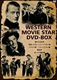 Western movie star  DVD-BOX
