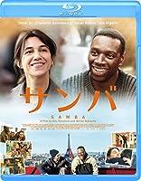 サンバ [Blu-ray]
