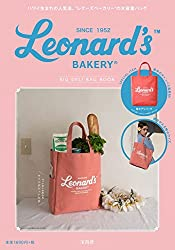 Leonard's BAKERY BIG DELI BAG BOOK (バラエティ)