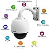 Sumpple IP カメラ ネットワークカメラ 無線WiFi/有線960P 4倍光学ズーム パン/チルト 暗視機能 モーション検出 スナップ IP66防水 64G SDカード付き ホワイト