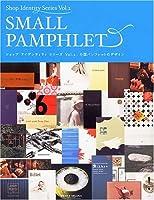 ショップアイデンティティシリーズ VOL.2 小型パンフレットのデザイン (ショップアイデンティティシリーズ Vol. 2)