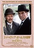 シャーロック・ホームズの冒険[DVD]