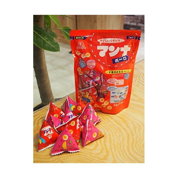 森永製菓 マンナボーロ 34g×5袋の紹介画像4