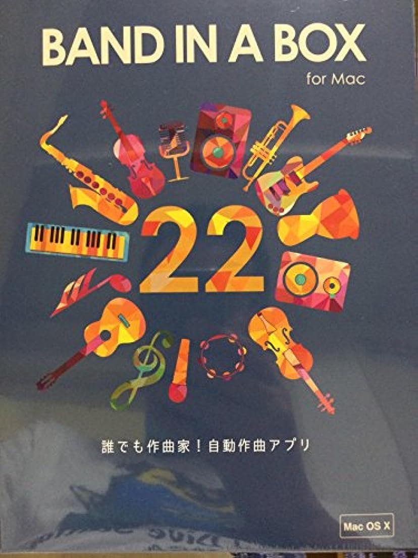 その後組み立てる裁判官BIAB22 MAC EverythingPAK from M