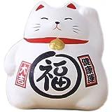 """JapanBargain KT6-C 3.5"""" H Lucky CAT, White"""