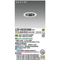 大光電機:LEDダウンライト LZD-92282AW