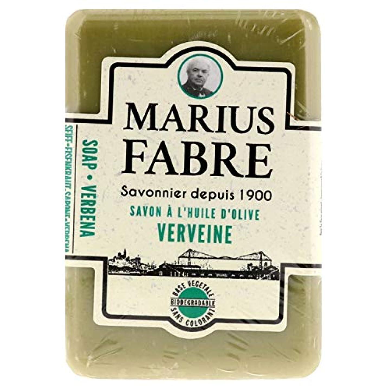 不平を言うラッチ別れるサボンドマルセイユ 1900 バーベナ 150g