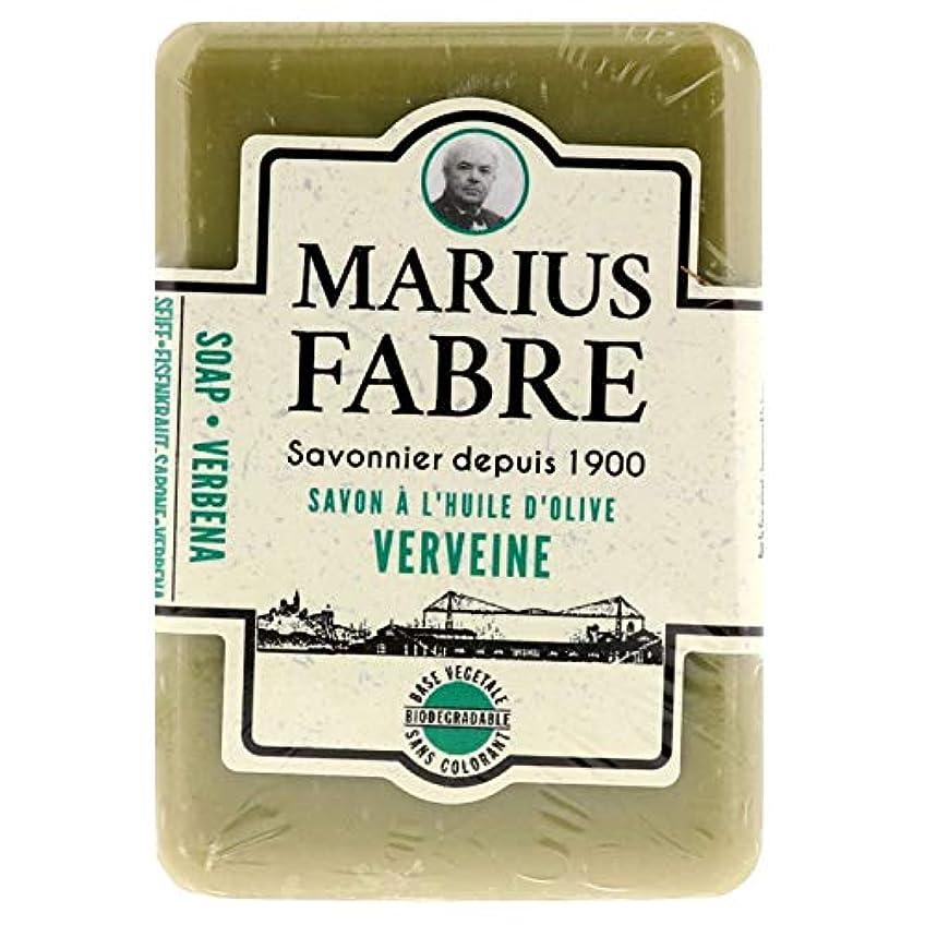 きつく相対サイズ危険を冒しますサボンドマルセイユ 1900 バーベナ 150g