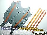 1/350 大和型戦艦用 リノリウム歩行帯セット