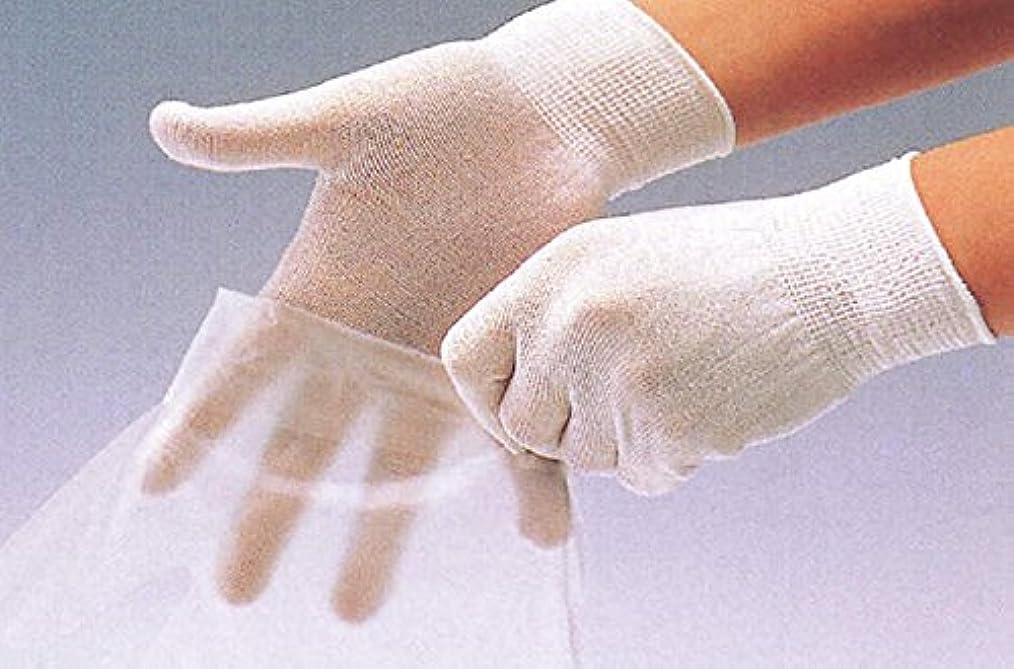 誠実コントロールフリルキュープインナ-手袋 20枚入 B0905 フリーサイズ