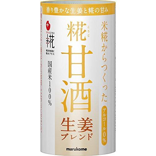 マルコメ プラス糀 米糀からつくった糀甘酒 生姜ブレンド 【国産米100%使用】 125ml×18本