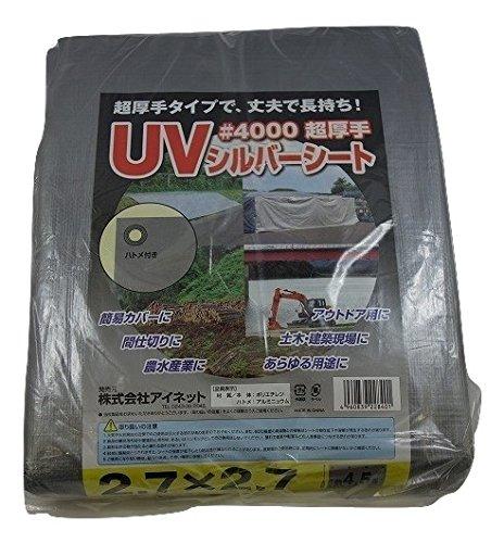 #4000 UVシルバーシート 2.7x2.7