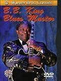 Blues Master [DVD]