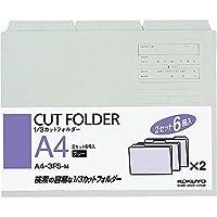 コクヨ 個別フォルダー A4 1/3カット 6冊パック グレー A4-3FS-M