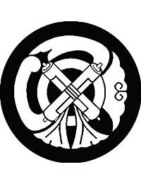 家紋シール 祇園守紋 布タイプ 直径40mm 6枚セット NS4-0904
