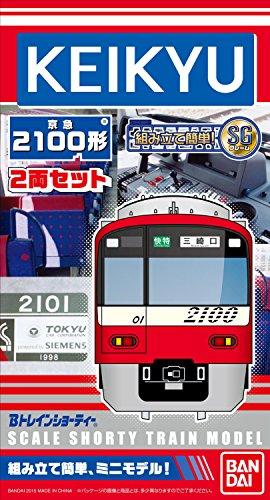 Bトレインショーティー 京急電鉄2100形 (先頭+中間 2両入り) プラモデル