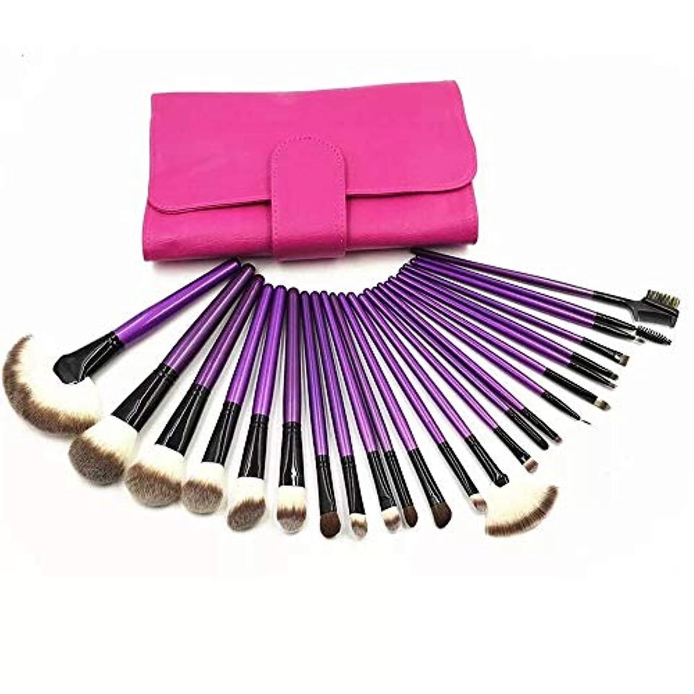 邪魔する過剰面Makeup brushes 多様性に富んだ完璧な使用、あなたの必要性を許すために保護袖が付いている24の専門の構造のブラシの場所 suits (Color : Purple)