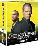 プリズン・ブレイク シーズン2 <SEASONSコンパクト・ボックス>[DVD]