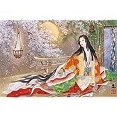 小妻要 1000ピース 朧月夜とかぐや姫 (50cm×75cm、対応パネルNo.10)
