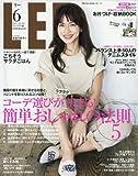 LEE(リー) コンパクト版 2017年 06 月号 [雑誌]