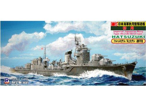 ピットロード 1/700 日本海軍 秋月型駆逐艦 初月 SPW07