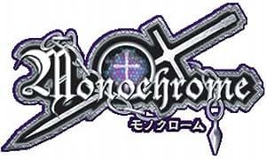 Monochrome (モノクローム) (限定版)