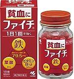 【第2類医薬品】ファイチ 120錠