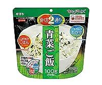 3-4663-27マジックライス青菜ご飯20食入