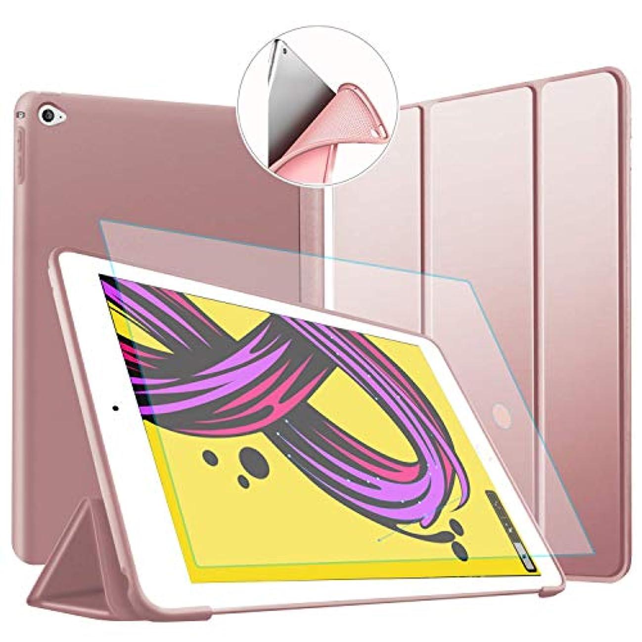 エンディングハンマーなかなか[2点セット] JINEVE iPad Mini4 ケース (iPad mini 4 専用) 【mini4専用ケース+Mini 4 ガラスフィルム】 三つ折スタンド 超薄型 超軽量 耐衝撃 全面保護型 スマートカバー 自動スリープ/ウェイク機能付き (ローズゴールド)