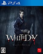[PS4]WHITEDAY~学校という名の迷宮~BLAZBLUEコスチュームDLC 同梱 [Amazon.co.jp限定] ヒロインポストカードセット(4種) 付