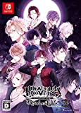 DIABOLIK LOVERS GRAND EDITION for Nintendo Switch 限定版