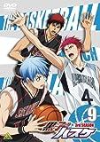 黒子のバスケ 3rd SEASON 9[DVD]