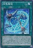 遊戯王カード SPFE-JP035 召喚魔術(スーパーレア)遊☆戯☆王ARC-V [フュージョン・エンフォーサーズ]