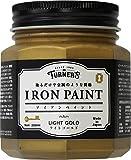 ターナー色彩 水性ペイント アイアンペイント ライトゴールド IR200014 200ml