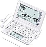 CASIO EX-word データプラス4 エクスワード データプラス4 XD-SF6300WEの画像