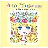 水森亜土イラストブック Ado Museum