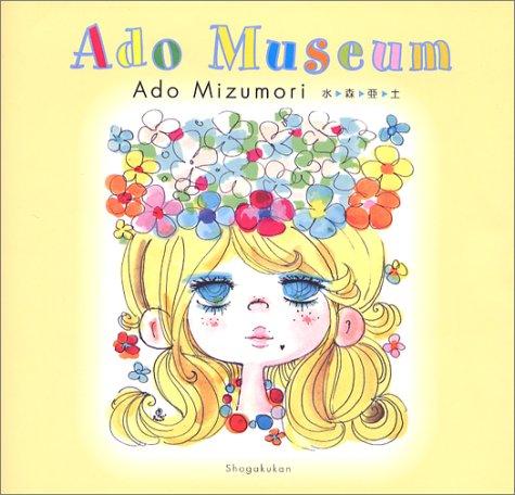 Ado Museum