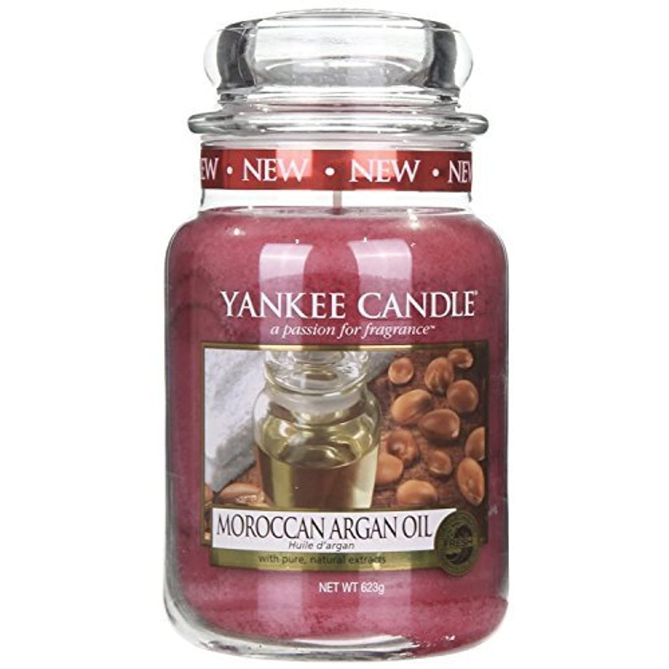 猫背認可防腐剤Yankee Candle MOROCCAN ARGAN OIL 22oz Large Jar Candle - UK Exclusive by Yankee Candle [並行輸入品]